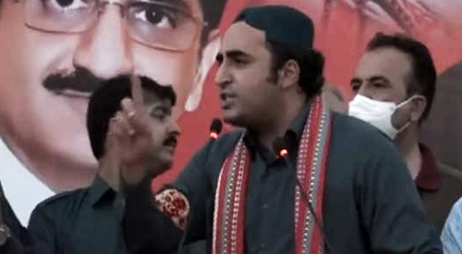 Unemployment and inflation in the country have reached historic levels, Bilawal Bhutto Zardari